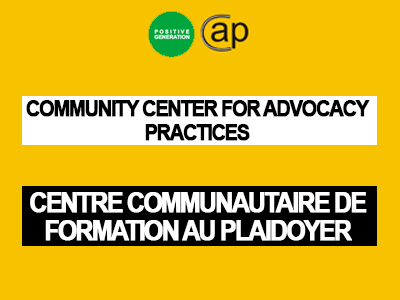 Centre de formation en plaidoyer